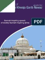 Khawaja Gharib Nawaz