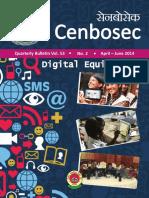 2014 April-June Digital Equity