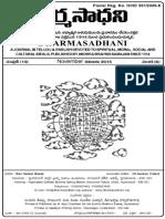 DharmasadhaniNovember2015-free_KinigeDotCom.pdf