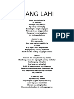 ISANG LAHI.docx