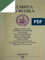 Liceum 2 knjiga