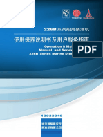 TD226B-3C
