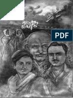 Sood O Ziaan By Aleem Ul Haq Haqqi thebooks4free.blogspot.com.com.pdf