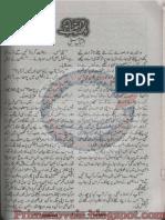 Lamha Ehtsab by Afshan Ali