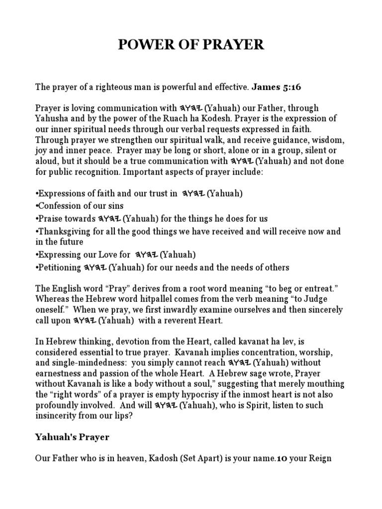 Power of Prayer | Intercession | Lord's Prayer