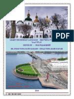 تعلم اللغة الروسية   من الصفر.pdf