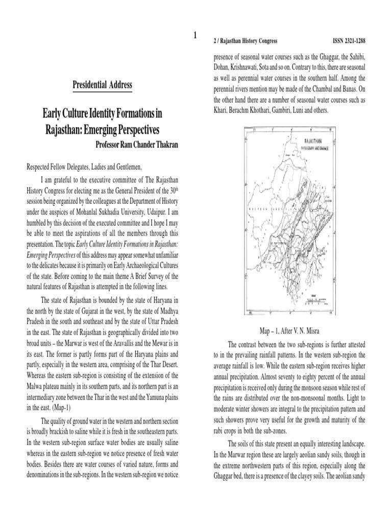 Rajhisco Vol 30 | Paleolithic | Pottery