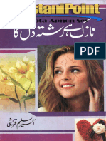 Nazuk Hai Rishta Dil Ka- Single