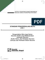 SPM 1