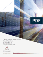 Qatar Rail - Corporate Brochure