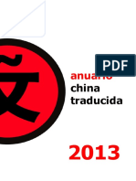 Anuario_China_Traducida_2013 (1)