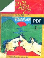 KanthiKiranalu by Lakshmi