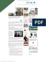 Cómo Sacar El Máximo Partido a Las Pizarras Digitales, Esas Grandes Incomprendidas __EDUCACIÓN 3.0