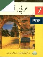 Urdu 7th (Freebooks.pk)