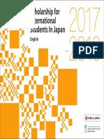 scholarship_2017_eng.pdf