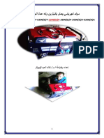 Maintenance of generator gasoline.pdf