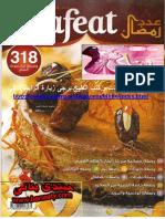 FataFeat Ramadan livre top