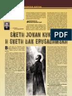 Свети Јован Кукузел и Свети Лав Ерусалимски