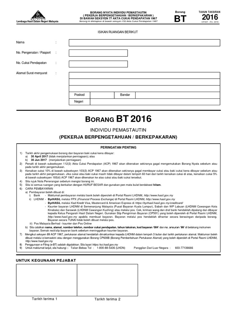 Borang Bt 2016 1