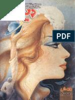 Part pdf devta 51