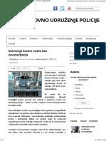 Snimanje Brzine Vozila Bez Zaustavljanja - STRUKOVNO UDRUZENJE POLICIJE
