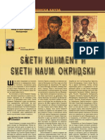 Свети Климент и Свети Наум Охридски