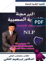 Barmaja loghawia.pdf