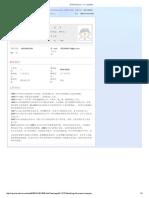 曾昭明.pdf