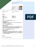 陈汪.pdf
