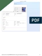 陈云.pdf