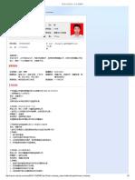 程发生.pdf
