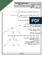 Math 4am 1trim1