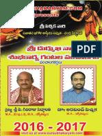 Durmukhi_2016_telugu_panchangam.pdf