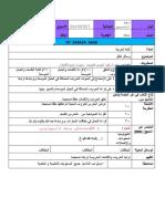 6a1 Arab Isnin m26