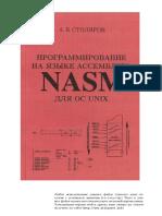 nasm_unix.pdf