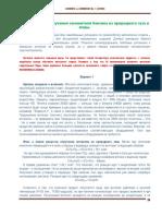 24-34.pdf