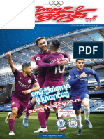 Sport View Journal Vol 6 No 37.pdf