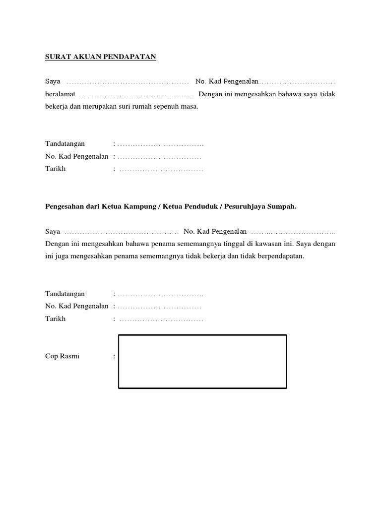 Surat Akuan Pendapatan