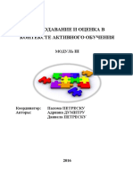 Modul 3. didactica_RU.docx