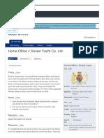 Home Office v Dorset Yacht Co. Ltd. Case Brief Wik