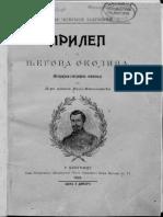 Hadzi Vasiljevic, Prilep i Njegova Okolina