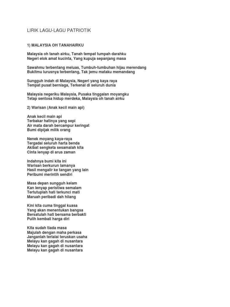 Lirik Lagu Tanah Airku
