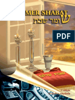 11-shomer-shabat.pdf