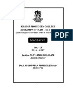 MSc Computer Science Updated on 12-06-2017