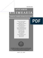 _Revista EPIMELIA 2014