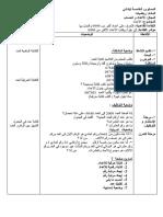 3_50_fiches_cours.pdf