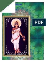 Aradhana _ Shri Devi Mahathmyam