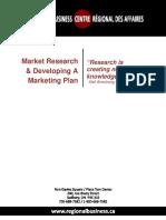zbunjola marketing mix u strategiji hmmmmmm.pdf