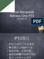Teknik BC PT3