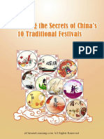 Uncovering the Secrets of China's 10 Traditional Festivals